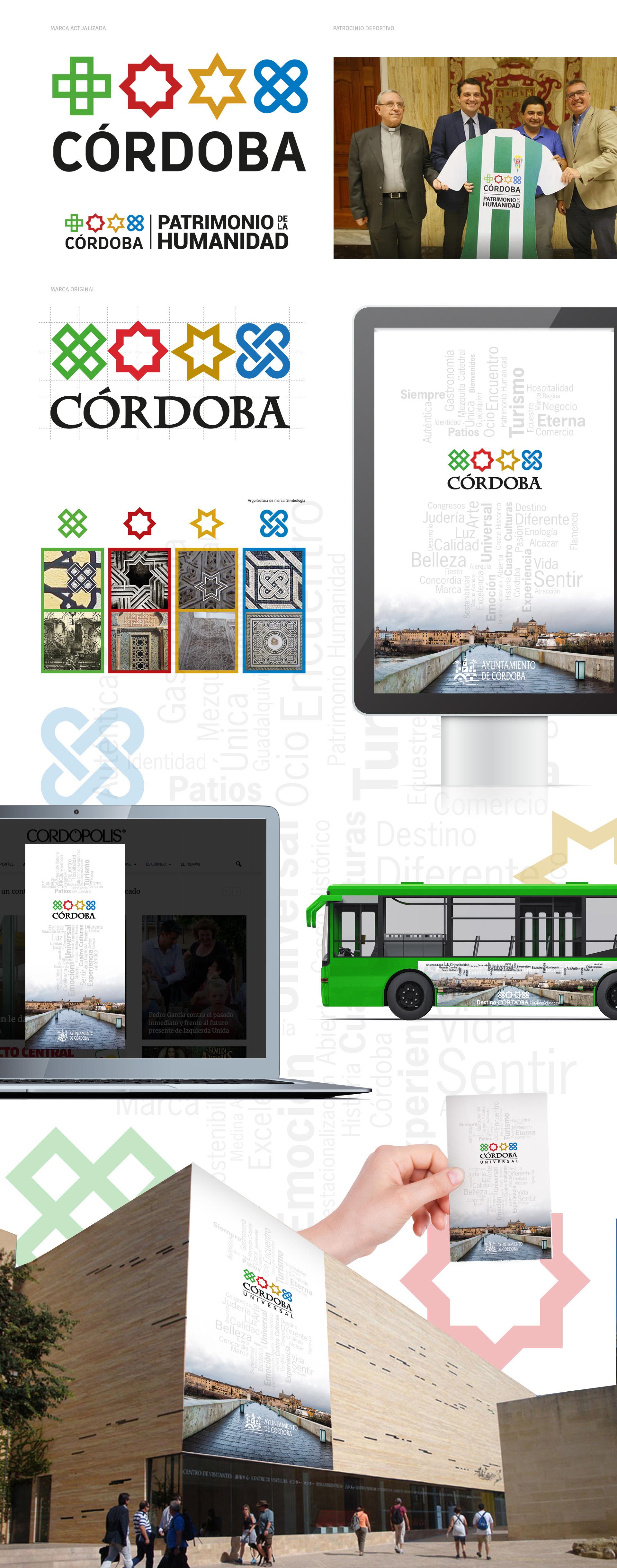 Cordoba-Marca_Turistica